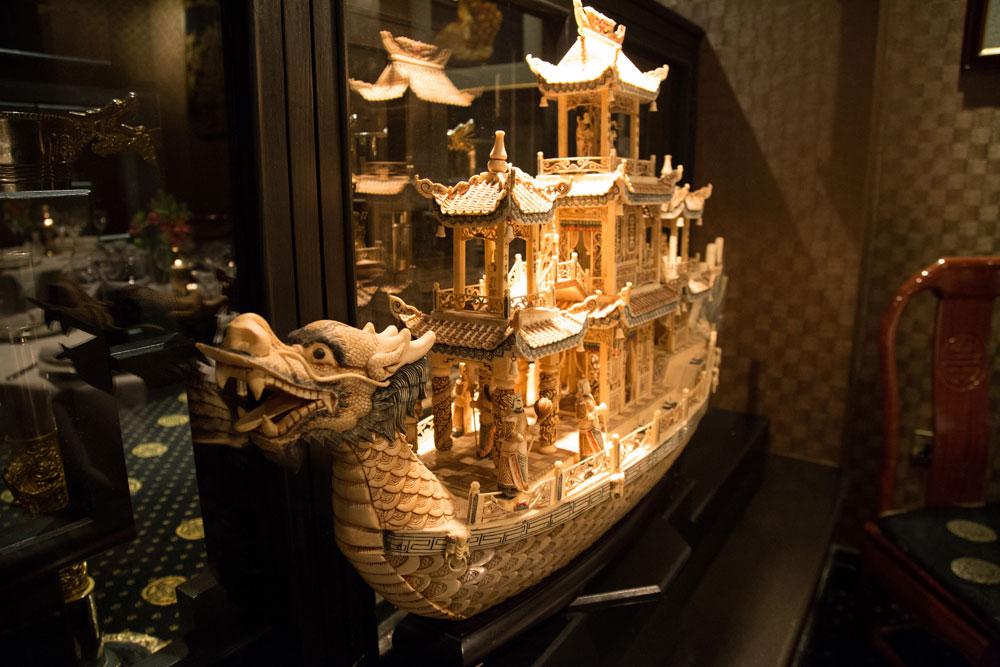 Gallery China Garden
